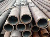 320船舶用碳钢无缝钢管